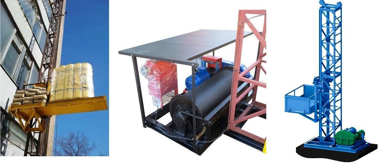 Н-65 метров, г/п 500 кг. Мачтовые подъёмники с выкатной платформой  для подачи стройматериалов.
