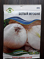 Семена лука Белый музона 10 гр