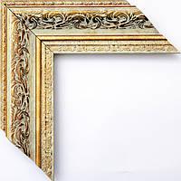 Рамка 40х60см ширина багета 5.8см