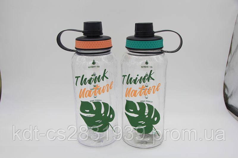 Бутылка для воды тропик 900мл
