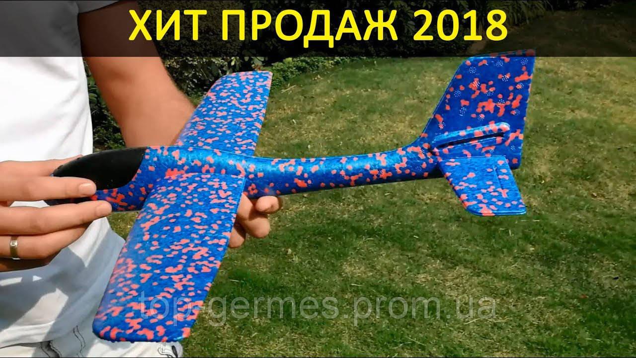 Детский самолет-планер 38см С ПОДСВЕТКОЙ