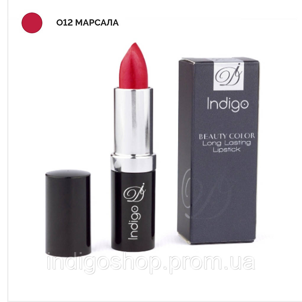 Помада Beauty Color Long Lasting Lipstick (4 гр.) Марсала