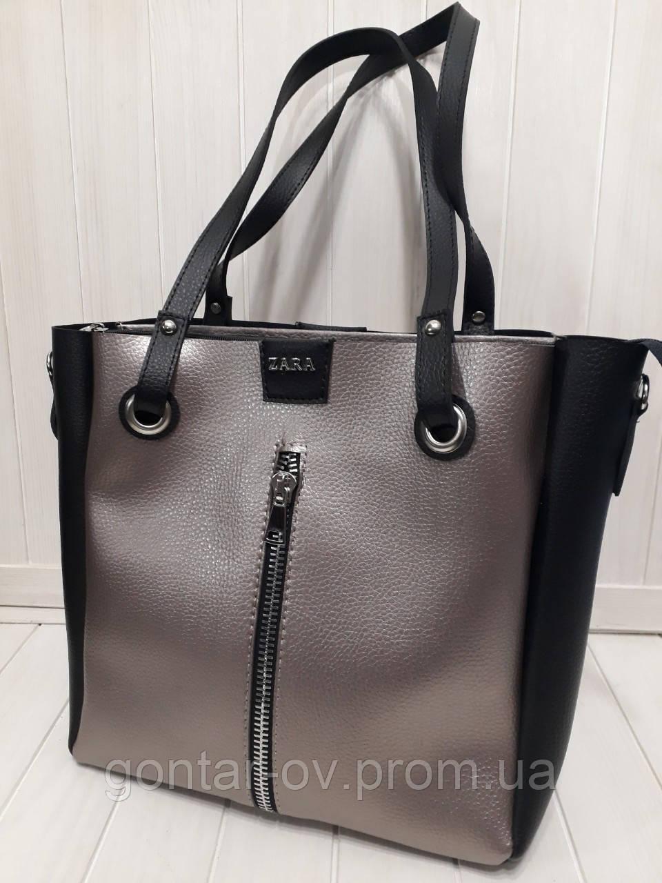 Женская сумка ZARA металлик