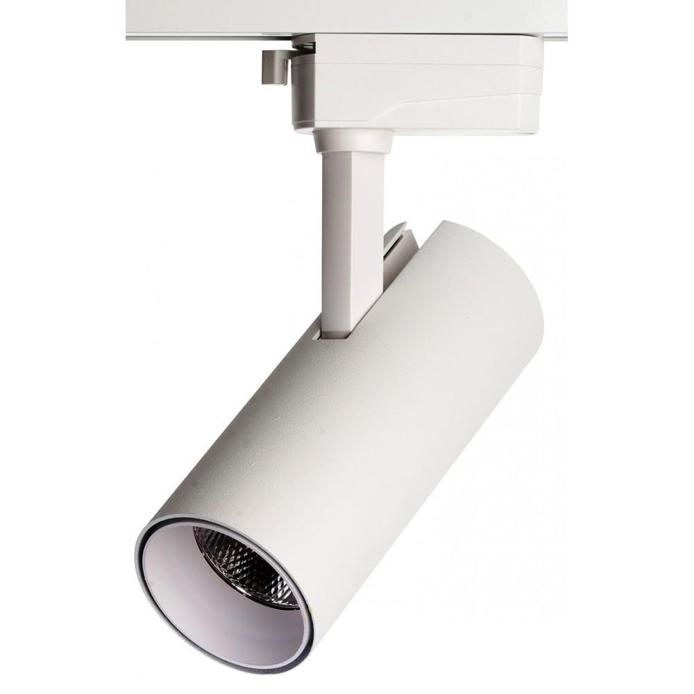 Трековый светодиодный светильник 40W 4000K Z-Light белый корпус