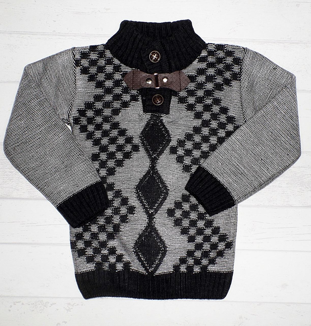 """Детский свитер   для мальчика  """" Ромб""""  1,2 года 5489612730327"""