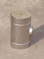 Тройник 90 диаметром 400/460 для дымохода из нержавеющей стали марки  AISI 304 в оцинкованном кожухе толщиной 1 мм