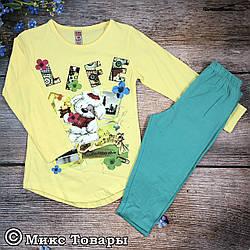 Костюм с жёлтой кофтой и лосинами для девочек Размеры: 5,6,7,8 лет (8031-1)