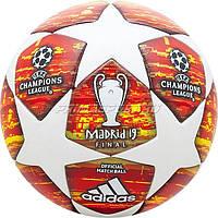 Официальный футбольный мяч Adidas Finale Madrid 19 OMB DN8685