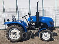 Трактор с доставкой Булат 250 (24 л.с., 3 цилиндра, KM385)