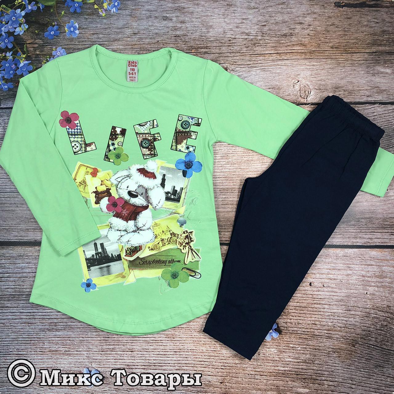 Костюм с зелёной кофтой и лосинами для девочек Размеры: 5,6,7,8 лет (8031-4)