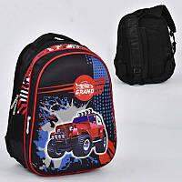 Рюкзак школьный N 00112 (50) 2 кармана