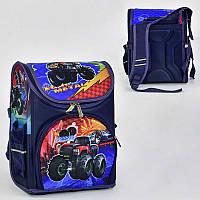 Рюкзак школьный N 00122 (50) 2 кармана, спинка ортопедическая