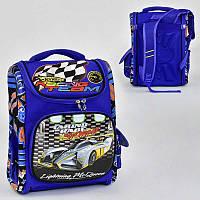Рюкзак школьный N 00131 (40) 2 кармана, спинка ортопедическая