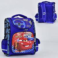 Рюкзак школьный N 00134 (40) спинка ортопедическая, 3 кармана