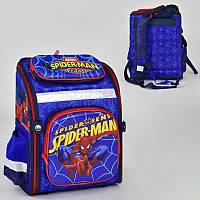 Рюкзак школьный N 00182 (30) 3 кармана, спинка ортопедическая, ножки пластиковые
