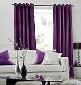 Готовые плотные шторы на люверсах (цвета в ассортименте)