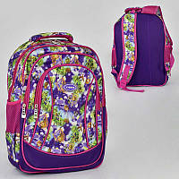 Рюкзак школьный N 00237 (60) 3 кармана