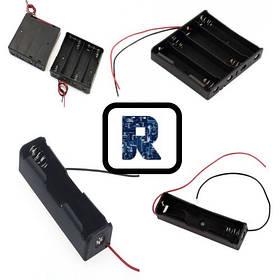 Касеты для аккумуляторов