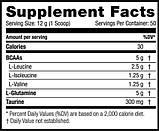 Scitec Nutrition BCAA+Glutamine Xpress 600 г , 50 порций. ВСАА , аминокислоты,глютамин., фото 2