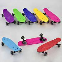 Скейт 695 L (8) 7 цветов, длина доски 60 см, d колес - 7 см, ширина колес - 4см, PU, колёса светятся