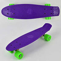 Пенні борд Best Board, фіолетовий, PU колеса