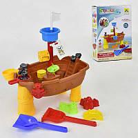 """Столик для песка и воды HG 668 (12) """"Пиратский корабль"""", с аксессуарами, в коробке"""