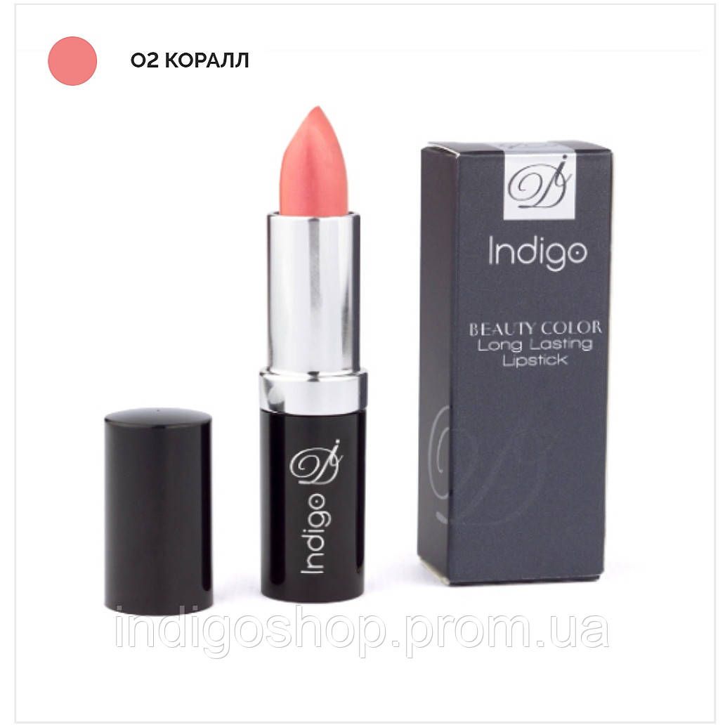 Помада Beauty Color Long Lasting Lipstick (4 гр.) Коралл