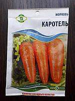 Семена моркови Каротель 15 гр