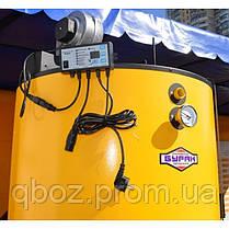 Универсальный котел длительного горения Буран New 15 кВт (уголь+дрова), фото 3