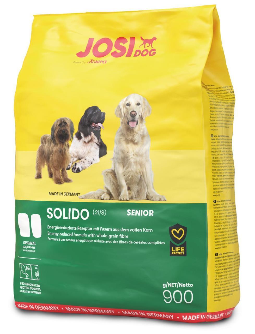 Josera JosiDog Solido  0,9 кг* 5 шт- корм для малоактивных и пожилых собак
