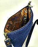 Жіноча сумочка Вітрило, фото 4