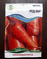 Семена моркови Ред кор 15 гр