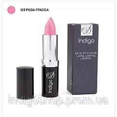 Помада Beauty Color Long Lasting Lipstick (4 гр.) Роза Грасса