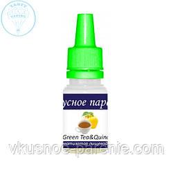 Ароматизатор Green Tea & Quince (Зеленый чай с айвой) Inawera 5 мл
