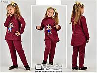 Спортивный костюм  для девочек Размеры. 116-152