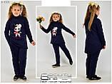 Спортивный костюм  для девочек Размеры. 116-152, фото 2