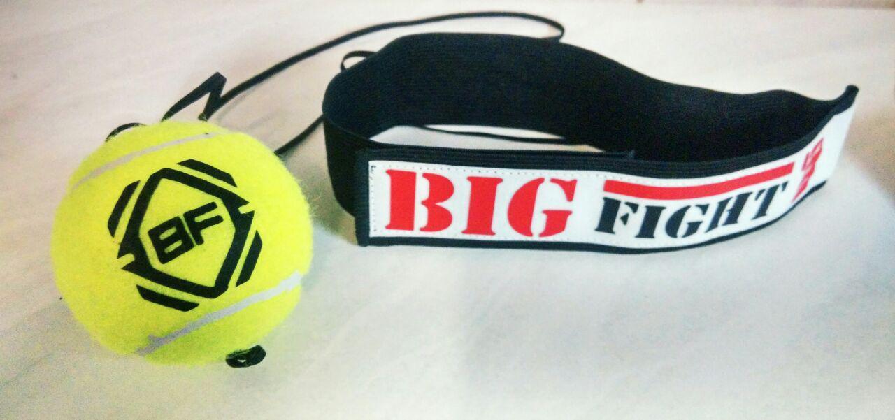 BIGFIGHT (БигФайт) Файт бол, Fight Ball (Файтбол)