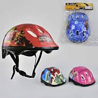 Шлем защитный С 29654 (50) 4 вида