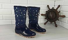 """Сапоги, ботфорты, полусапожки, синие """"GUM"""" резиновые ЛИТЫЕ, осенняя, демисезонная женская обувь"""