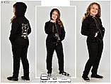 Спортивный костюм  для девочек Размеры. 116-152, фото 4