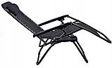 Кресло лежак ACTIVE раскладное для сада и пляжа, фото 4