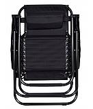 Кресло лежак ACTIVE раскладное для сада и пляжа, фото 5