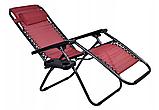Кресло лежак ACTIVE раскладное для сада и пляжа, фото 3