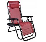 Кресло лежак ACTIVE раскладное для сада и пляжа, фото 2