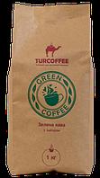Молотый зеленый кофе с имбирем 1 кг
