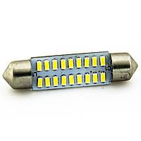 Лампа LED 12V AC (C5W) 18SMD 3014 42мм 280Lm БЕЛЫЙ, фото 1