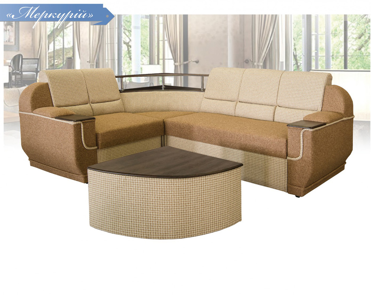 """Кутовий диван зі столиком """"Меркурій"""" від Мебель Сервіс (тканина Корфу)"""