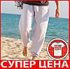 Мужские спортивные штаны с манжетом, фото 2