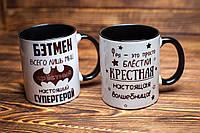 """Чашка """"Крестному и крестной"""". Парные чашки."""