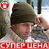 Зимняя шапка UNISEX THINSULATE RC133X, фото 2